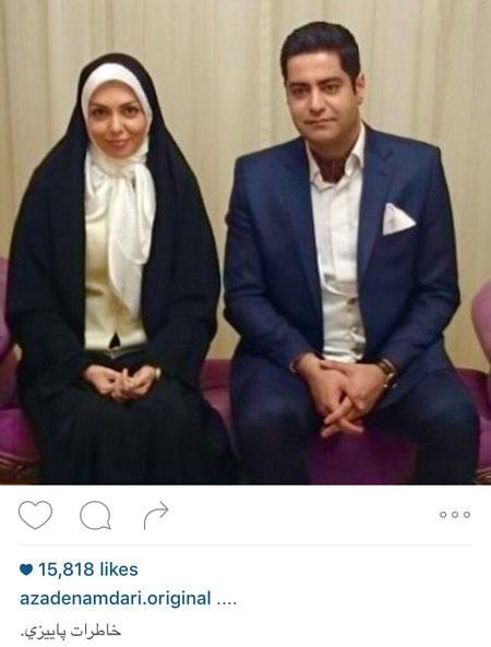 عکس جدید آزاده نامداری و همسر جدیدش بعد از طلاق از فرزاد حسنی