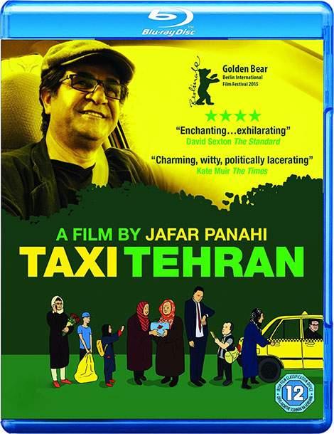 دانلود رایگان فیلم تاکسی تهران با کیفیت عالی