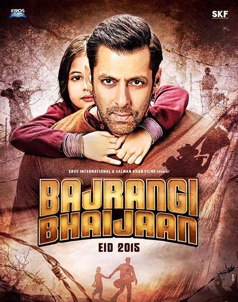 دانلود رایگان دوبله پارسی بلوری فیلم هندی شاهدا Bajrangi Bhaijaan 2015
