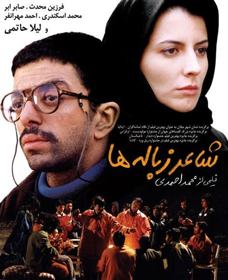 دانلود رایگان فیلم ایرانی شاعر زباله ها لینک مستقیم کیفیت بالا عالی HD
