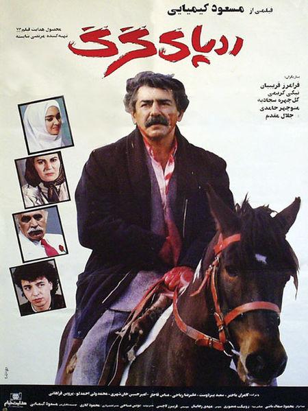 دانلود رایگان فیلم ایرانی ردپای گرگ لینک مستقیم کیفیت بالا عالی HD 720