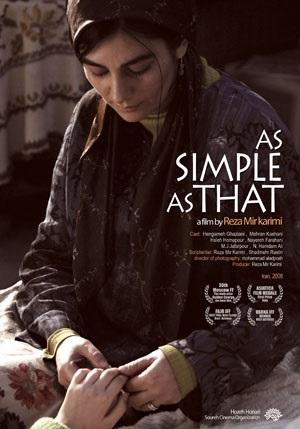 دانلود رایگان فیلم ایرانی به همین سادگی لینک مستقیم کیفیت بالا عالی HD