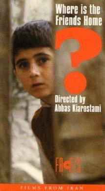 دانلود رایگان فیلم ایرانی خانه دوست کجاست لینک مستقیم کیفیت بالا عالی