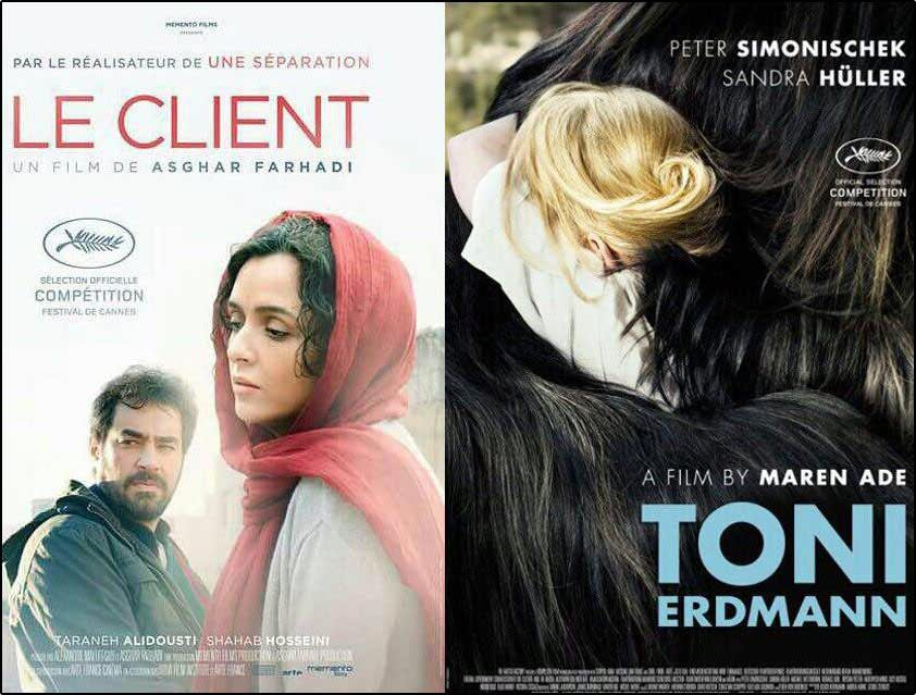فیلم فروشنده اصغر فرهادی شانس اول اسکار 2017 / پیش بینی سایت سیرکوییت