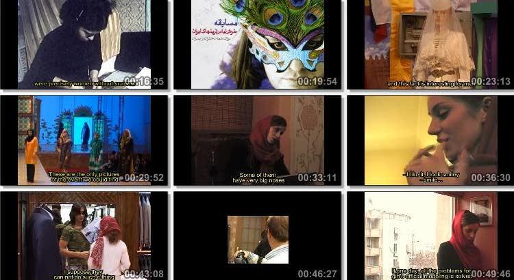 http://up.cooldl.net/view/1687661/Persian.Catwalk.2009.jpg