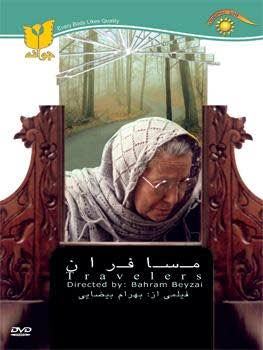 دانلود رایگان کامل فیلم ایرانی بغض با لینک مستقیم کم حجم کیفیت بالا