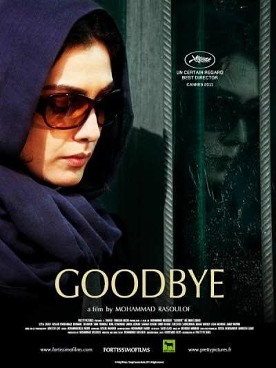 دانلود رایگان کامل فیلم ایرانی جدید به امید دیدار ساخته محمد رسول اف