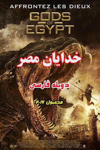 دانلود دوبله فیلم خدایان مصر 2016
